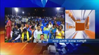 Non Political JAC Perotest Nirasana Ratri For Visakha Railway Zone | iNews - INEWS