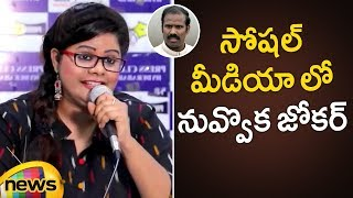 Anchor Swetha Reddy Says KA Paul Is A Big Joker In Social Media | Swetha Reddy Press Meet|Mango News - MANGONEWS