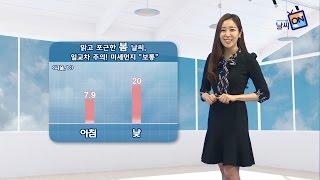 [날씨정보] 04월 27일 11시 발표
