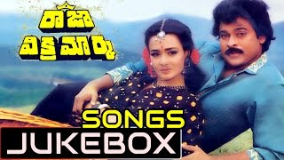 Raja Vikramarka Telugu Movie Songs Jukebox || Chiranjeevi, Radhika, Amala - ADITYAMUSIC