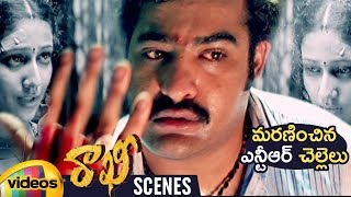 Jr NTR Sister Passes Away | Rakhi Telugu Movie Scenes | Ileana | Charmi | #Rakhi | Mango Videos - MANGOVIDEOS