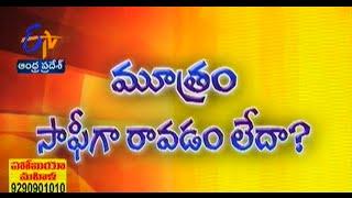 Sukhibhava - సుఖీభవ - 21st October 2014 - ETV2INDIA