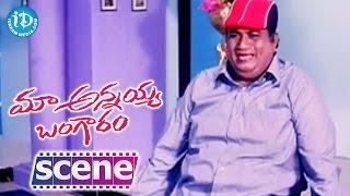 Maa Annayya Bangaram Movie Scenes - Jaya Prakash Reddy Comedy With Rajasekhar's Brothers || Kamalini - IDREAMMOVIES
