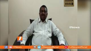 Minister Pithani Satyanarayana Comments On BJP Govt Over Karnataka Politics | iNews - INEWS