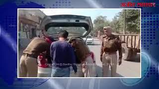 video : पंजाब में बड़े हमले की फिराक में हैं आतंकी
