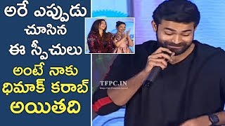 Hero Varun Tej Superb Fun Speech At F2 Movie Pre Release Press Meet | TFPC - TFPC