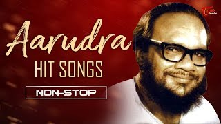 Aarudra All Time Hit Telugu Video Songs Jukebox | TeluguOne - TELUGUONE