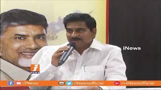 Minister Devineni Uma Comments On PM Narendra Modi Over AP Development | iNews - INEWS