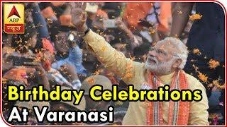 Twarit Full 17.09.18: Varanasi gears up to celebrate PM Narendra Modi's 68th birthday - ABPNEWSTV