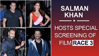 SALMAN KHAN Host special screening of movie Race 3 exit shots - HUNGAMA