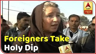 Kumbh: Foreigners take holy dip, praise security arrangements - ABPNEWSTV