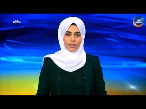 نشرة أخبار التاسعة مساء | التحالف : تدمير طائرة مفخخة  أطلقتها مليشيا الحوثي تجاه خميس مشيط (9مايو)