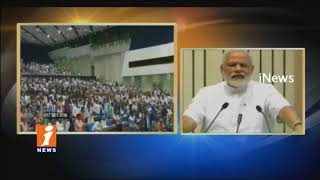 Built Toilets Before Temple | PM Modi To Youth | Young India  | iNews - INEWS