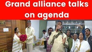 Chandrababu Naidu meets Mamata- 'During polls, no CBI probes' is it 'saving India' or themselves? - NEWSXLIVE