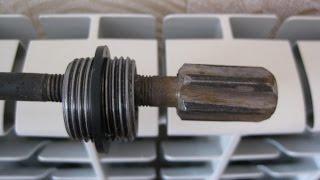 Соединить секции алюминиевых батарей. Изготовить ключ.