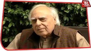 Kapil Sibal: मैं निजी काम से लंदन गया, मुझे बुलाया तो चला गया - AAJTAKTV