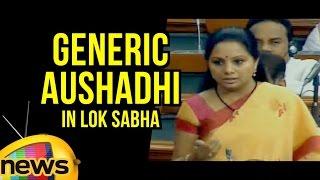 Telangana MP Kavitha Speaks On Generic Aushadhi In Lok Sabha | Mansukh L Mandaviya | Mango News - MANGONEWS