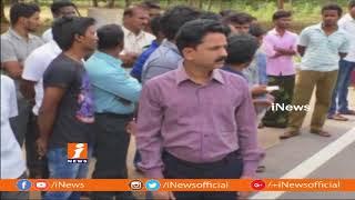 Leopard Halchal In SV Venkateswara University | Students Fears | iNews - INEWS