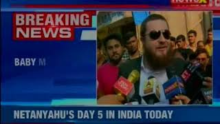Baby Moshe's uncle speaks exclusively to NewsX - NEWSXLIVE