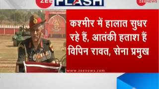 Security situation in the Kashmir valley is improving, says General Bipin Rawat - ZEENEWS