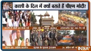 Varanasi में आज PM Modi का मेगा रोड शो, शाम की गंगा आरती में भी शामिल होंगे मोदी - INDIATV