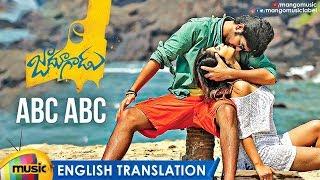 Naga Shourya Jadoogadu Movie Songs | ABC ABC Video Song With English Translation | Sonarika Bhadoria - MANGOMUSIC
