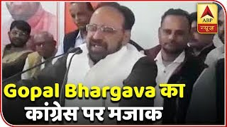 MP BJP leader Gopal Bhargava claims Congress' govt. will fall shortly - ABPNEWSTV