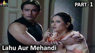 Horror Crime Story Lahu Aur Mehandi Part - 1 | Aatma Ki Khaniyan | Sri Balaji Video - SRIBALAJIMOVIES