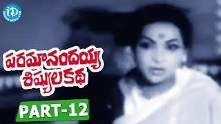 Paramanandayya Sishyula Katha Full Movie Part 12   NTR, KR Vijaya, Sobhan Babu   Cittajallu Pullayya - IDREAMMOVIES