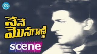 Nene Monaganni Movie Scenes - NTR And Raja Babu Comedy || Sheela || Santha Kumari - IDREAMMOVIES