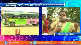 Buchireddypalem People's Demands For RTC Bus Stand Development In Nellore | Ground Report | iNews - INEWS