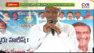 Harish Rao Distribute Pattadar Pass Books To Farmers In Siddipet Nangunoor l Raithe Raju | CVR NEWS - CVRNEWSOFFICIAL