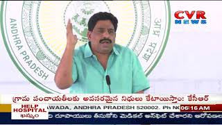 TDP MLC Buddha Venkanna Sensational Comments On YS jagan & GVL Narasimha Rao | CVR NEWS - CVRNEWSOFFICIAL