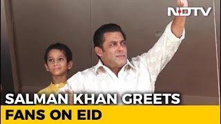 सलमान खान ने ईद पर फैन्स का अभिवादन स्वीकार किया - NDTVINDIA