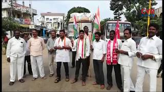 Bharat Bandh : Congress Leaders Protest against fuel price hike in Bhongir | CVR News - CVRNEWSOFFICIAL