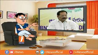 Dada Satires on Nakka Anand Babu Over His Comments on YS Jagan Padayatra | Pin Counter | iNews - INEWS