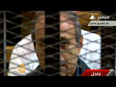 Egypt's Hosni Mubarak trial: verdicts and sentences