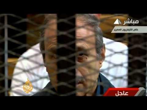 Egypt's Hosni Mubarak trial: verdicts and sentences