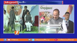Venkaiah Naidu Inaugurates Sweets and Kite Festival at Parade Grounds | Hyderabad | iNews - INEWS