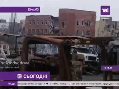 У Донецьку триває перегрупування бойовиків