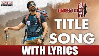 Raja The Great Title Song With Lyrics || Raja The Great Songs || Raviteja, Mehreen || Anil Ravipudi - ADITYAMUSIC