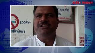 video:झज्जर में हरियाणा रोडवेज की हड़ताल के बारे सुनिए क्या कहना है इनका