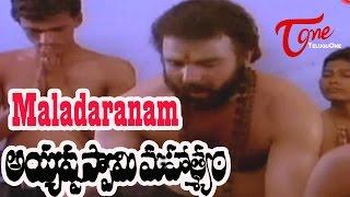 Ayyappa Swamy Mahatyam Movie Songs | Maladaranam Video Song | Sarath Babu, Murali Mohan - TELUGUONE