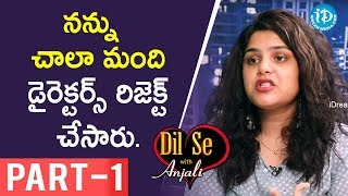 Singer Sruthi Ranjani Exclusive Interview Part #1 || Dil Se With Anjali - IDREAMMOVIES