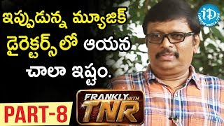 Music Director Koti Exclusive Interview Part #8 | Frankly With TNR | Talking Movies with iDream - IDREAMMOVIES