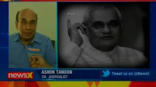 Vajpayee's condition continues to be critical; Yogi Adityanath to leave for Delhi around 2pm - NEWSXLIVE