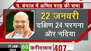 Morning Breaking: 5 ''Gantantra Bachao'' Rallies in West Bengal By BJP - ZEENEWS