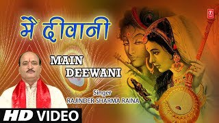 MAIN DEEWANI I RAJINDER SHARMA RAINA I NEW LATEST KRISHNA BHAJAN I FULL HD VIDEO SONG - TSERIESBHAKTI