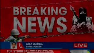 Pakistan violates ceasefire in Jammu and Kashmir again, 13 injured - NEWSXLIVE