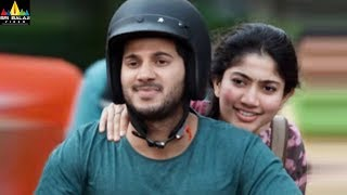 Hey Pillagada Theatrical Trailer | Latest Telugu Trailers 2017 | Dulquer Salmaan, Sai Pallavi - SRIBALAJIMOVIES